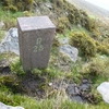 Borne frontière numéro 28 (750 m), dans le ravin d'Urkila