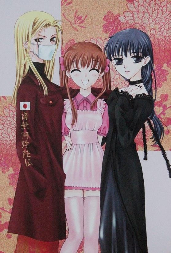 "Fruits Basket Perfect Edition Vol.1 ""Manga BD"""