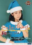 Masaki Sato 佐藤優樹 Hello!Project FC Event 2013 ~Hello! Xmas Days♥~ Hello! Project FCイベント2013 ~Hello! Xmas Days♥~