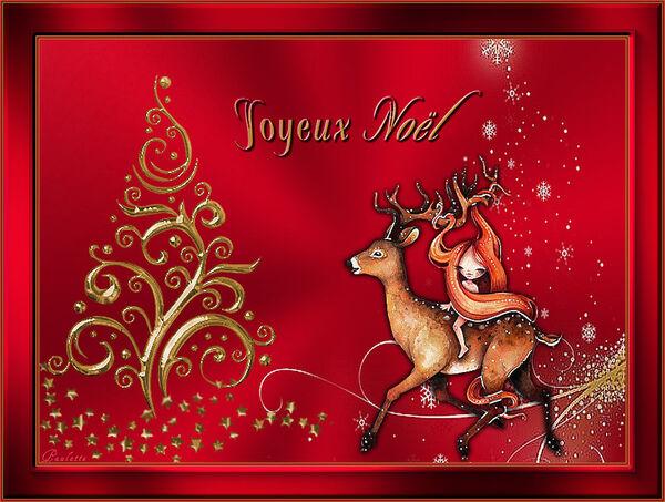 Joyerux Noel