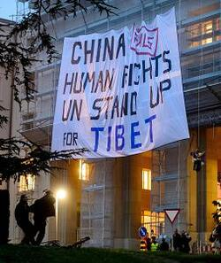 ACTION COUP DE POING POUR LE TIBET AUX NATIONS UNIES