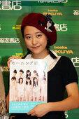 Mizuki Fukumura Riho Sayashi Haruka Kudo Sakura Oda photobook Morning Musume 15th Anniversary Photobook ZERO