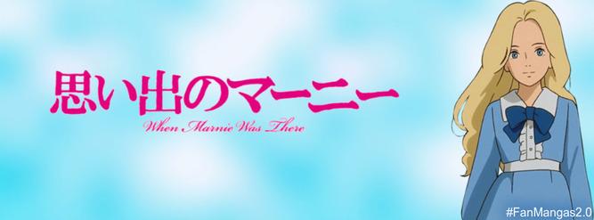 Les Souvenirs de Marnie