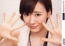 Erina Ikuta 生田衣梨奈 Hello!Project 2013 SUMMER COOL HELLO!~Sorezoure!~&~Mazekouze!~ Hello!Project 2013 SUMMER COOL HELLO!~ソレゾーレ!~&~マゼコーゼ!~