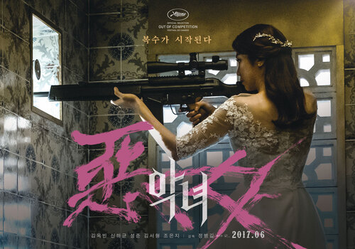 The Villainess Vostfr