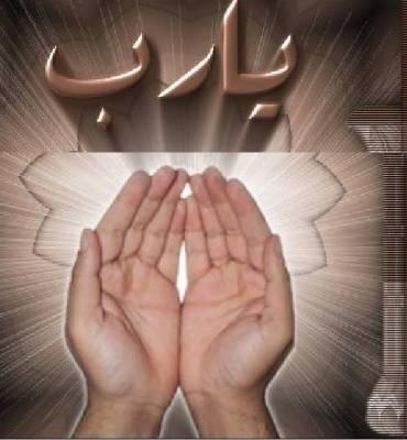 A toi qui lis ce statut ainsi qu'a tout tes proches & la Ummah :