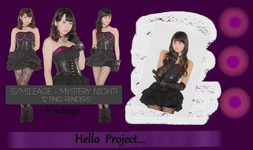 Thème 4: Mystery Night