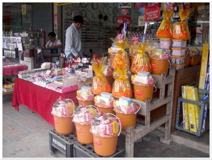 Photos de Thaïlande_15. Commerces divers