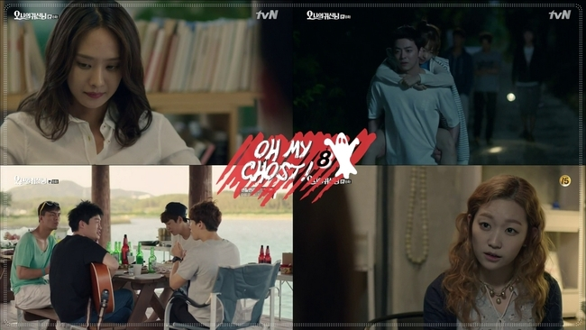 Oh My Ghost - Episode 8 -