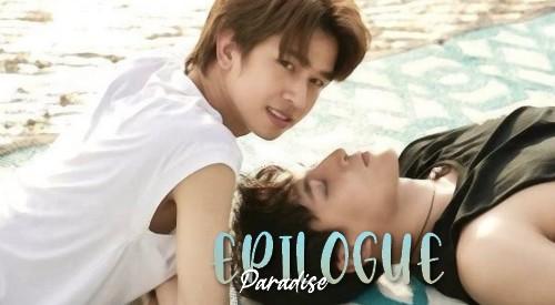 Epilogue : Paradise
