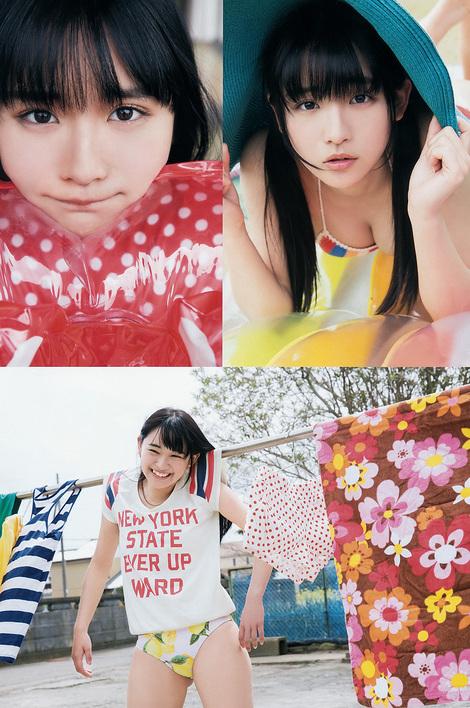 Magazine : ( [Young Animal] - 2017 / N°15 - Nana Asakawa & Kyouka Staring )