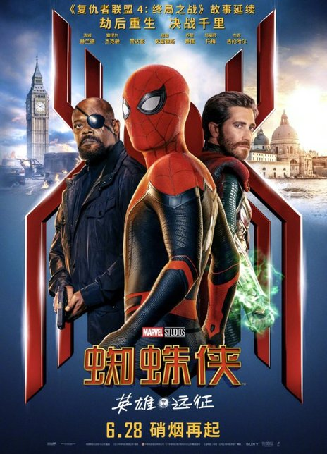 WORLDWIDE BOX OFFICE DU 24 JUIN 2019 AU 30 JUIN 2019