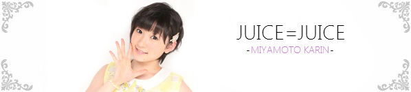 Pocket Morning: Juce=Juice (04/08/2014)