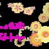fleurs-de-Flora