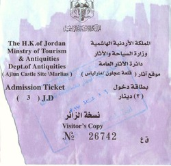 Le programme en Jordanie