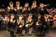 Event The Best!~Updated Morning Musume。~