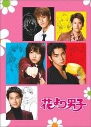 Top five dramas Addict #12 Mes dramas japonais préférés