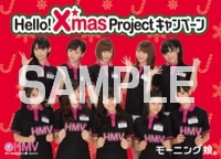 morning musume hmv Hello! X'mas Project Campaign