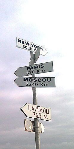 09 - Pointe de Corsen - Cap sur New York, Moscou ou La Miaou ? - Photo Lenaïg