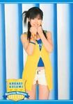 Koharu Kusumi 久住小春 Hello! Project 2006 Winter ~Wonderful Hearts~ Hello! Project 2006 Winter ~ワンダフルハーツ~