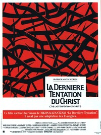 LA DERNIERE TENTATION DU CHRIST BOX OFFICE