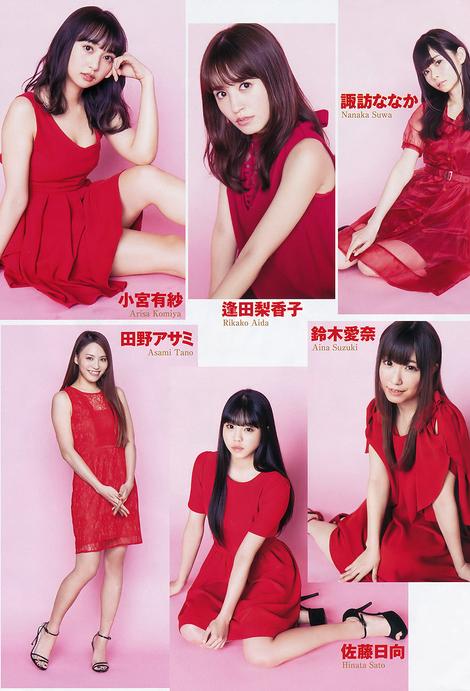 Magazine : ( [Young Jump] - 2020 / N°4-N°5 - Saint Aqours Snow Staring )