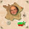 Bulgarie-France