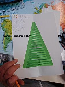 cartes de noël 201104