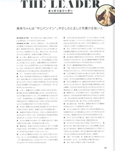 Photobooks : ( Airi Suzuki : Airi Mania (Shufunotomo Seikatsu Series)/あいりまにあ (主婦の友生活シリーズ) )