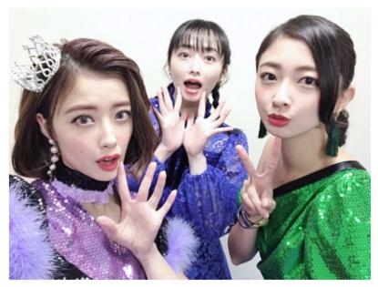Sur le blog de Yurina Kumai - 05.01.19
