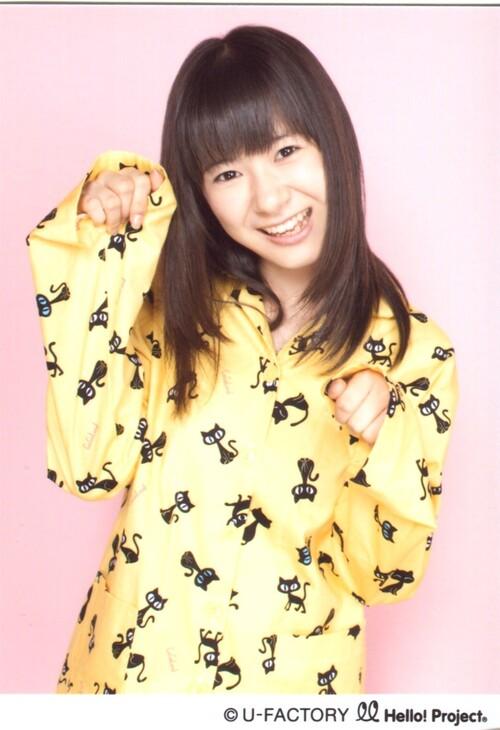 Erina Ikuta 生田衣梨奈 Kono Chikyuu no Heiwa wo Honki de Negatterun da yo! / Kare to Issho ni Omise ga Shitai!