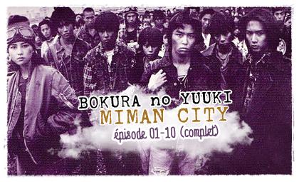 Sortie : Bokura no Yuuki ~Miman City~ 01 à 10 (complet) + sorties projets indé + annonce nouveaux projets à venir !