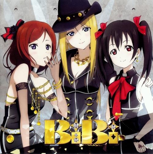 Toutes les chansons de BiBi