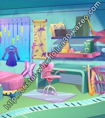 Musa chambre S5