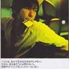 MORE *spécial Hidamari no Kanojo*