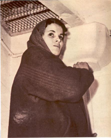 Samia Lakhdari