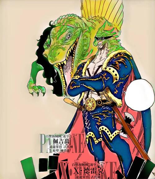 Spoils du Scan One Piece Chapitre 930 VF