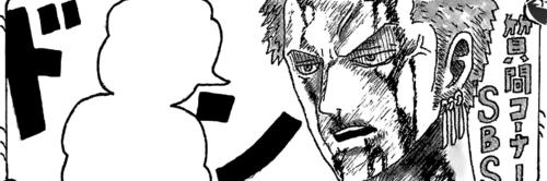 SBS One Piece : Chapitre 090