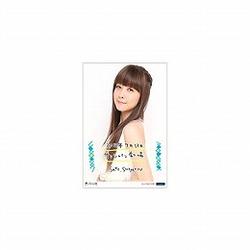 Warera Jeanne ~Shoujo Seisen Kageki~ (3eme partie)