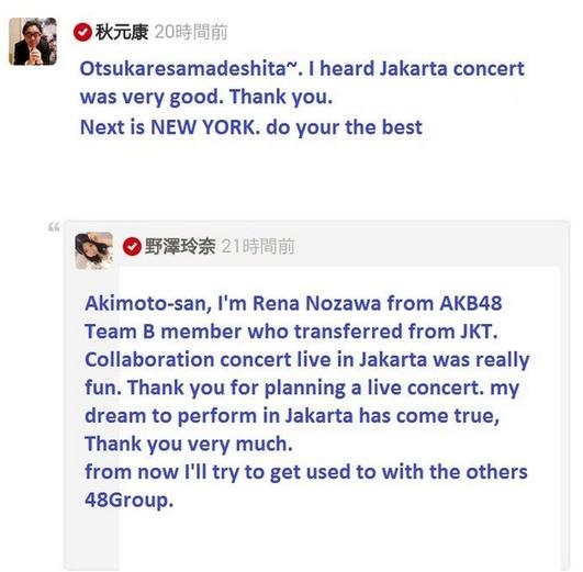 Rumeur : Les AKB48 a New-York !