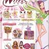 Page du catalogue de jouets Preziosi