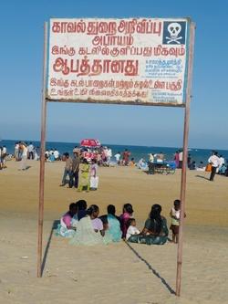 Mahabalipuram (Inde) © j-c leroy, 2010.