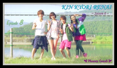 Kinkyori Renai - Épisode8 - vostfr