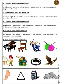 exercices ien/ein -ian/ain - ion/oin - io/oi - ai/ia - ie/ei (ce2)