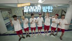 Sortie épisode 4 BTS, Run !
