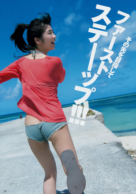 Magazine : ( [Young Jump] - 2017 / N°28 - Runa Sawakita & Miu Nakamura Staring )