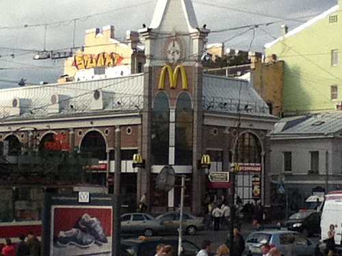 st Pétersbourg McDO