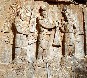 300px-Taq-e_Bostan_-_High-relief_of_Ardeshir_II_investiture.jpg