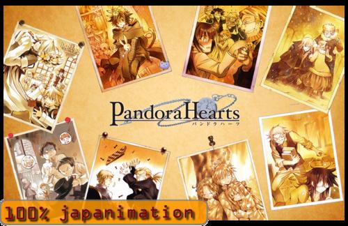 Pandora Hearts [25/25]