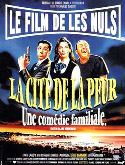 BOX OFFICE FRANCE 1994